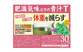 肥満気味な方の青汁T(ティー)(東洋新薬)