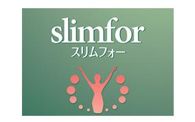 slimfor(スリムフォー)(オンライフ)
