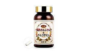伝統 黒酢カルシウム&グルコサミン(長寿の里)