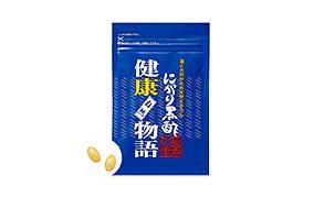 にがり黒酢(長寿の里)