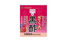 ざくろ黒酢 (Mizkan)