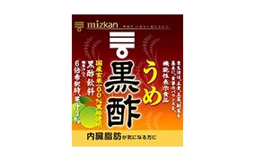 うめ黒酢  (Mizkan)