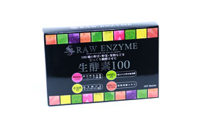 スパトリートメント生酵素100(ウエーブコーポレーションWK)