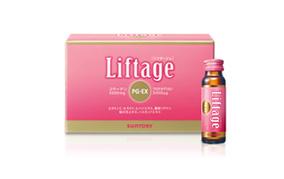 Liftage(リフタージュ)PG-EX(サントリーウエルネス)