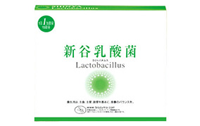 新谷乳酸菌 ラクトバチルス(富士産業)