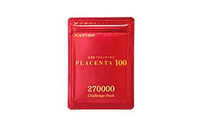 プラセンタ100 チャレンジパック(銀座ステファニー化粧品)