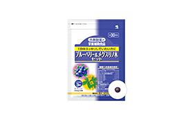 ブルーベリー&メグスリノ木セット(小林製薬)