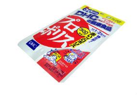 プロポリス 30日分(DHC)