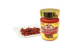 セザールおじさんの赤いプロポリス(小林製薬)