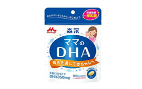 ママのDHA 90粒(森永乳業)