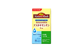 ネイチャーメイド アスタキサンチン(大塚製薬)