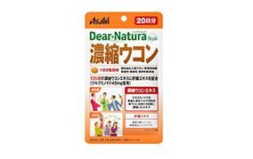 ディアナチュラ 濃縮ウコン 20日分(アサヒフードアンドヘルスケア)