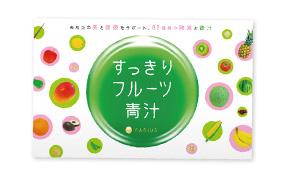 すっきりフルーツ青汁(メディアハーツ)