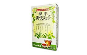 減肥爽快美茶30袋(がんこ茶家)