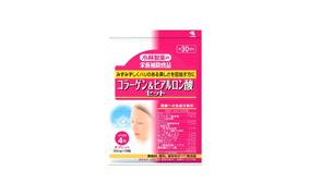 コラーゲン&ヒアルロン酸セット(小林製薬)