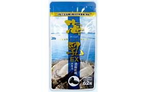牡蠣エキスサプリ 海乳EX(パレベストプラン)