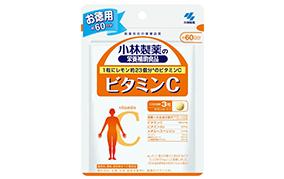 小林製薬 ビタミンC60日分(小林製薬)