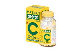 タケダ ビタミンC300粒(武田薬品工業)