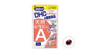 DHCビタミンA(DHC)