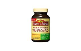 ネイチャーメイドマルチビタミン(大塚製薬)