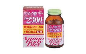 アミノボディダイエット(90g,約300粒)(オリヒロ)