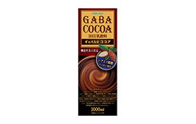 GABA COCOA(ギャバココア)