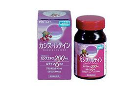 カシス+ルテイン60粒 井藤漢方(井藤漢方製薬)