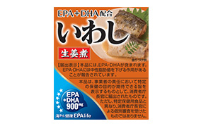 EPA+DHA配合いわし生姜煮(日本水産)