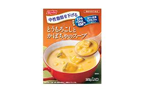 とうもろこしとかぼちゃのスープ(日本水産)