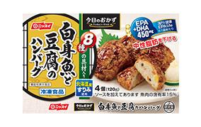 白身魚と豆腐のハンバーグ(日本水産)