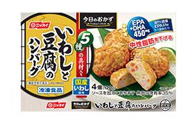 いわしと豆腐のハンバーグ(日本水産)