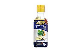 ニップン アマニ油 150g(日本製粉)