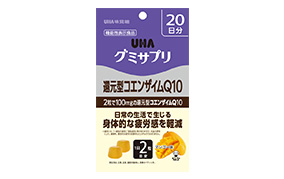 UHA(ユーハ)グミサプリ 還元型コエンザイムQ10(キューテン)(味覚糖)