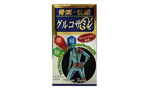 楽々快々グルコサミンα 240粒(ウエルネスジャパン)