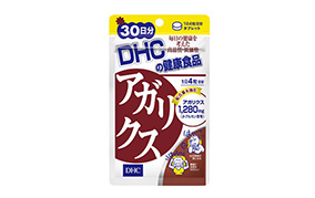 アガリクス 30日分(DHC)