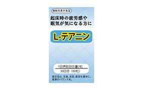 SUNKINOU(サンキノウ) L-テアニン(三生医薬)