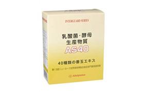 乳酸菌・酵母生産物質AS40(秋山産業)