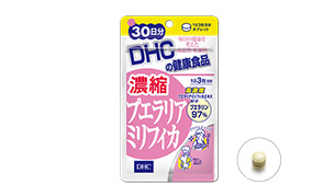 DHC濃縮プエラリアミリフィカ 30日分(DHC)