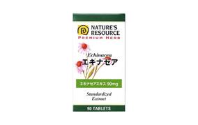 ネイチャーズリソースエキナセア(90粒)(大塚製薬)