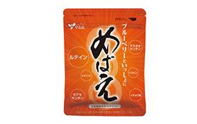 めばえ(30粒入)(機能性表示食品)(八幡物産)