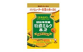 特濃ミルク 8.2 カボチャミルク(味覚糖)