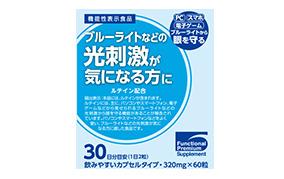 ルテインサプリT(東洋新薬)