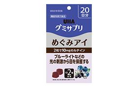 UHA(ユーハ)グミサプリ めぐみアイ(味覚糖)