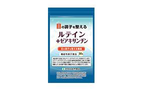 ルテイン+(プラス)ゼアキサンチン(世田谷自然食品)