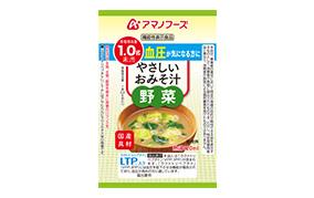 やさしいおみそ汁 野菜(アサヒグループ食品)