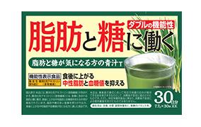 脂肪と糖が気になる方の青汁T(東洋新薬)