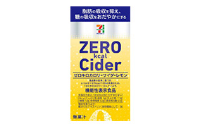 ZERO kcal Cider ゼロキロカロリーサイダーレモン(ポッカサッポロフード&ビバレッジ)