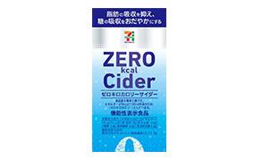 ZERO kcal Cider ゼロキロカロリーサイダー(ポッカサッポロフード&ビバレッジ)