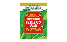 特濃ミルク8.2  ほうれん草ミルク(味覚糖)