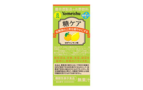 糖ケア ゆず×レモン味(養命酒製造)